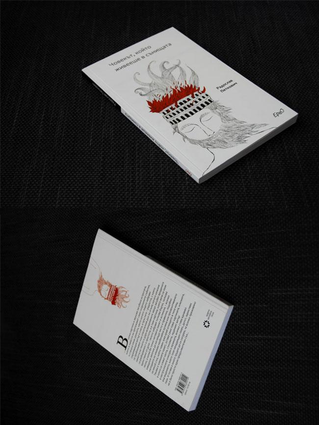 design/11