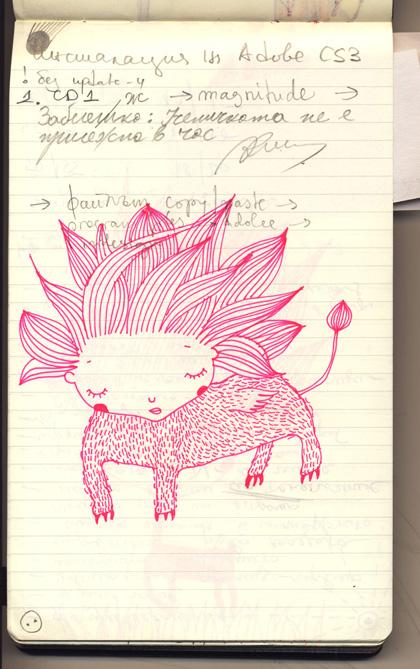 drawings/15