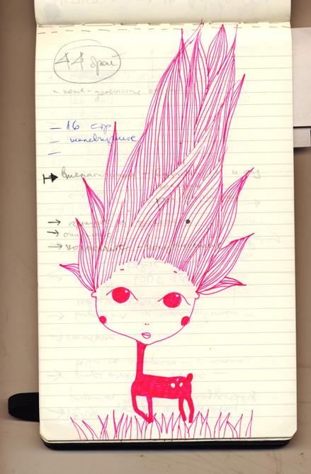 drawings/16