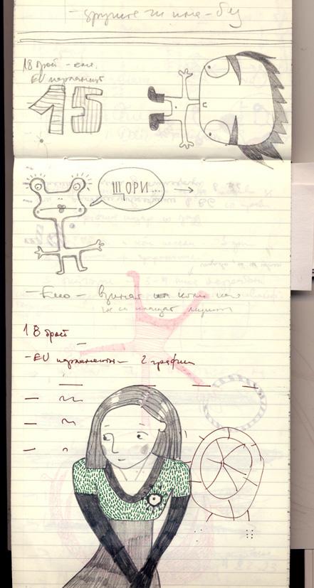 drawings/18