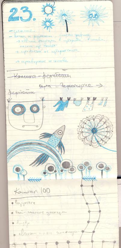 drawings/19