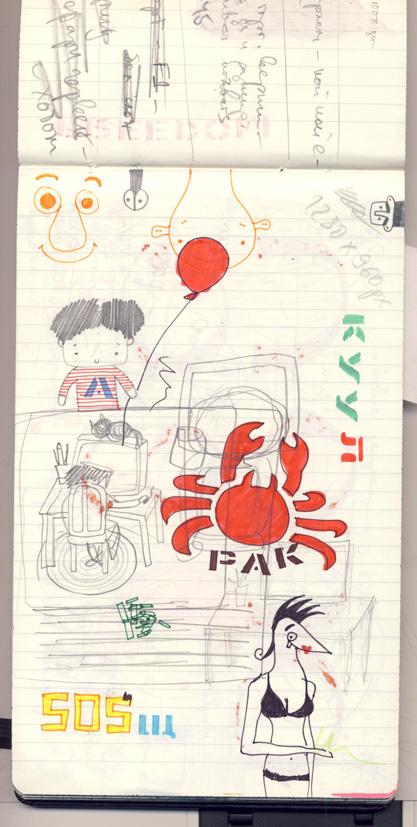 drawings/22