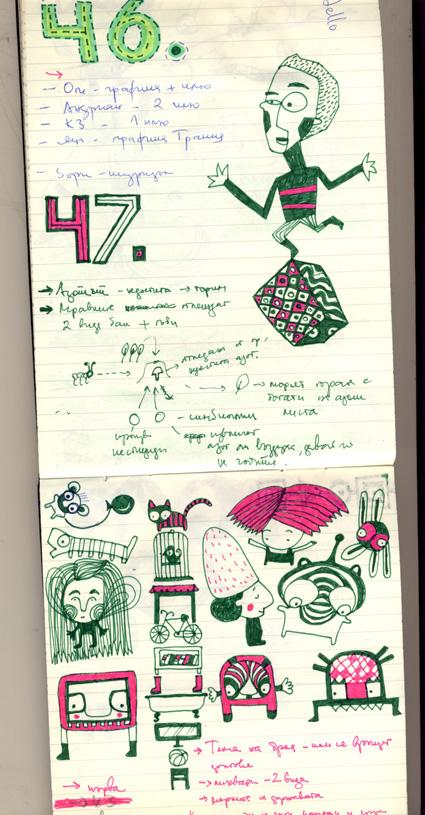 drawings/23