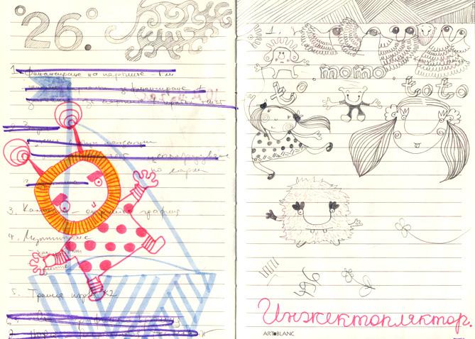 drawings/25