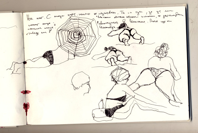 drawings/9