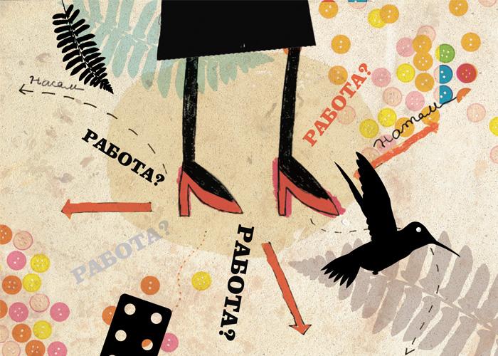 illustration/11