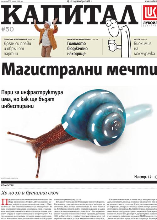 illustration/39