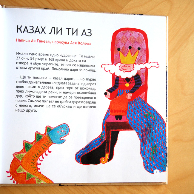 illustration/58