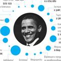 infographics/11.jpg