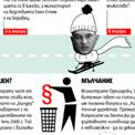 infographics/2.jpg