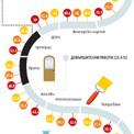 infographics/23.jpg