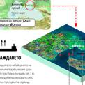infographics/3.jpg