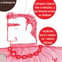 infographics/7.jpg