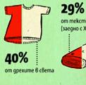 infographics/9.jpg